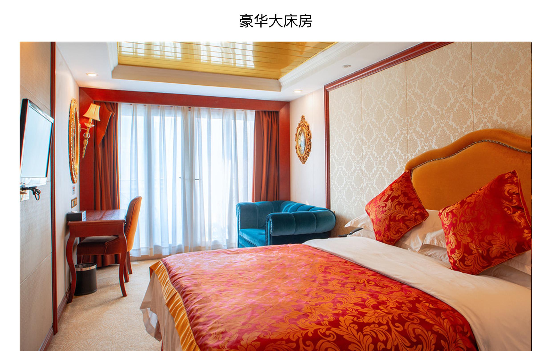 豪华大床房0.jpg
